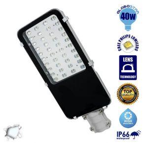 Φωτιστικό Δρόμου CREE LED 40W 230V 4400lm 100° Αδιάβροχο IP65 Ψυχρό Λευκό 6000k GloboStar 50020