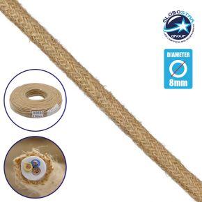 Εύκαμπτο Σχοινί Τριχιά Πλεκτό Διαμέτρου 8mm Μπεζ με Εσωτερικό Καλώδιο Διατομής 3x0.75mm GloboStar 80030