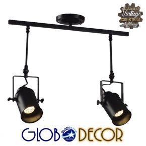 Vintage Industrial Μεταλλική Μαύρη Ράγα Σποτ Φωτιστικό Οροφής HOLLYWOOD Globostar 2XE27