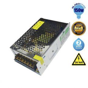 Τροφοδοτικό Globostar 150 Watt 24 Volt DC Ρυθμιζόμενο