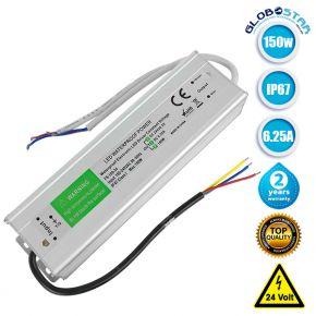 LED Τροφοδοτικό DC 150W 24V 6.25 Ampere IP67 Αδιάβροχο GloboStar 85844