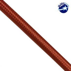 Υφασμάτινο Καλώδιο 2x0.75 Κεραμιδί-Κόκκινο
