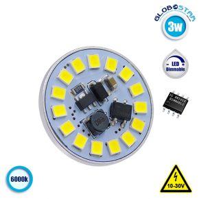 Λάμπα LED G4 15 SMD 2835 3W 10V-30V IC Driver Dimmable 360lm 120° Back Pin Ψυχρό Λευκό 6000k GloboStar 87911