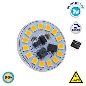 Λάμπα LED G4 15 SMD 2835 3W 10V-30V IC Driver Dimmable 360lm 120° Back Pin Θερμό Λευκό 3000k GloboStar 87913