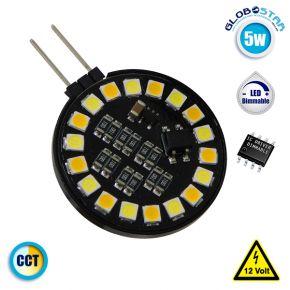 Λάμπα LED G4 18 SMD 5050 5W 12V IC Driver Dimmable 600lm 120° Side Pin CCT Ψυχρό Λευκό - Λευκό Ημέρας - Θερμό Λευκό GloboStar 87917