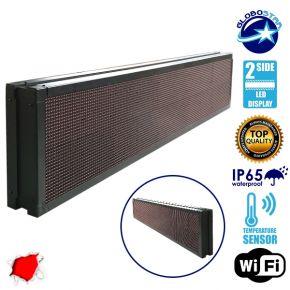 Αδιάβροχη Κυλιόμενη Επιγραφή LED WiFi Κόκκινη Διπλής Όψης 168x40cm