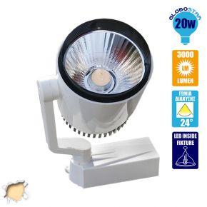 LED Φωτιστικό Spot Ράγας 20 Watt Θερμό Λευκό