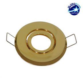 Χωνευτή Στρογγυλή Βάση για Spot MR11 Φ65 Χρυσή Κινούμενη GloboStar 90031