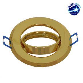 Χωνευτή Στρογγυλή Βάση για Spot Φ92 Χρυσή Κινούμενη GloboStar 90033