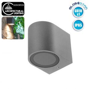 LED Φωτιστικό Τοίχου Αρχιτεκτονικού Φωτισμού Γκρι Down GU10 Αδιάβροχο IP65 GloboStar 90092