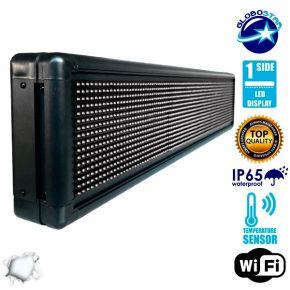 Αδιάβροχη Κυλιόμενη Επιγραφή LED WiFi Λευκή Μονής Όψης 100x20cm