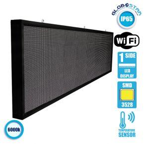 Αδιάβροχη Κυλιόμενη Επιγραφή SMD LED 230V USB & WiFi Λευκή Μονής Όψης 264x72cm GloboStar 90112