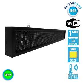 Αδιάβροχη Κυλιόμενη Επιγραφή SMD LED 230V USB & WiFi Πράσινη Μονής Όψης 168x20cm GloboStar 90113