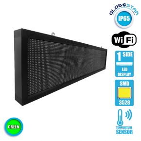 Αδιάβροχη Κυλιόμενη Επιγραφή SMD LED 230V USB & WiFi Πράσινη Μονής Όψης 168x40cm GloboStar 90114