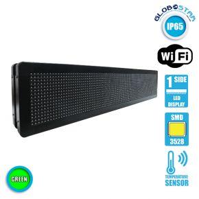 Αδιάβροχη Κυλιόμενη Επιγραφή SMD LED WiFi Πράσινη Μονής Όψης 100x20cm GloboStar 90116
