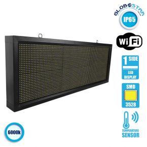 Αδιάβροχη Κυλιόμενη Επιγραφή LED 230V USB & WiFi Λευκή Μονής Όψης 104x40cm GloboStar 90118