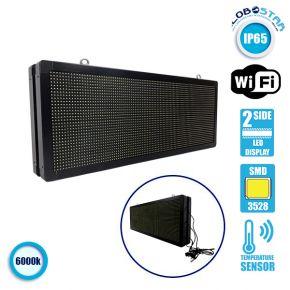 Αδιάβροχη Κυλιόμενη Επιγραφή SMD LED 230V USB & WiFi Λευκή Διπλής Όψης 104x40cm GloboStar 90119