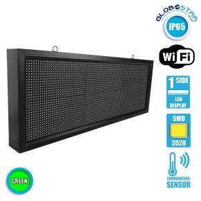Αδιάβροχη Κυλιόμενη Επιγραφή LED 230V USB & WiFi Πράσινη Μονής Όψης 104x40cm GloboStar 90122