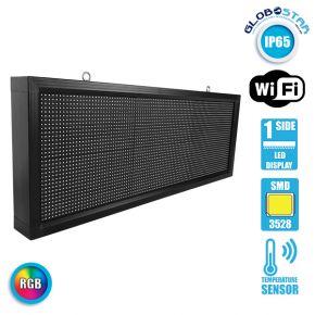 Αδιάβροχη Κυλιόμενη Επιγραφή LED 230V USB & WiFi RGB Μονής Όψης 104x40cm GloboStar 90125