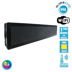 Αδιάβροχη Κυλιόμενη Επιγραφή SMD LED WiFi RGB Μονής Όψης 100x20cm GloboStar 90126