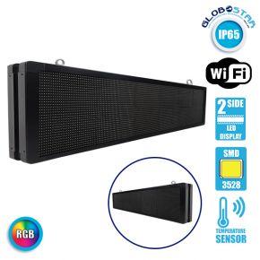 Αδιάβροχη Κυλιόμενη Επιγραφή SMD LED 230V USB & WiFi RGB Διπλής Όψης 168x40cm GloboStar 90130