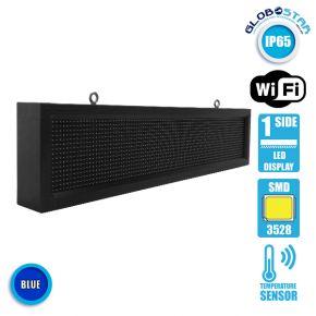 Αδιάβροχη Κυλιόμενη Επιγραφή SMD LED 230V USB & WiFi Μπλε Μονής Όψης 100x20cm GloboStar 90135