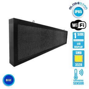 Αδιάβροχη Κυλιόμενη Επιγραφή SMD LED 230V USB & WiFi Μπλε Μονής Όψης 168x40cm GloboStar 90138