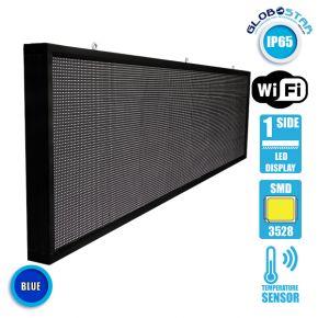 Αδιάβροχη Κυλιόμενη Επιγραφή SMD LED 230V USB & WiFi Μπλε Μονής Όψης 264x72cm GloboStar 90139