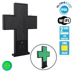 Αδιάβροχη Κυλιόμενη Επιγραφή Σταυρός Φαρμακείου CROSS DISPLAY SMD LED 230V USB & WiFi Πράσινη Διπλής Όψης 100x100cm GloboStar 90141