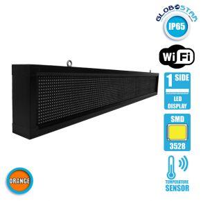 Αδιάβροχη Κυλιόμενη Επιγραφή SMD LED 230V USB & WiFi Πορτοκαλί Μονής Όψης 168x20cm GloboStar 90146