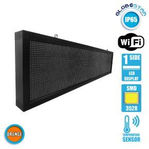 Αδιάβροχη Κυλιόμενη Επιγραφή SMD LED 230V USB & WiFi Πορτοκαλί Μονής Όψης 168x40cm GloboStar 90147