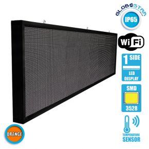 Αδιάβροχη Κυλιόμενη Επιγραφή SMD LED 230V USB & WiFi Πορτοκαλί Μονής Όψης 264x72cm GloboStar 90148