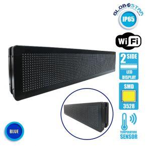 Αδιάβροχη Κυλιόμενη Επιγραφή SMD LED 230V USB & WiFi Μπλε Διπλής Όψης 100x20cm GloboStar 90150