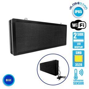 Αδιάβροχη Κυλιόμενη Επιγραφή SMD LED 230V USB & WiFi Μπλε Διπλής Όψης 104x40cm GloboStar 90151