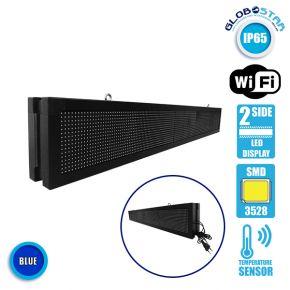 Αδιάβροχη Κυλιόμενη Επιγραφή LED 230V USB & WiFi Μπλε Διπλής Όψης 168x20cm GloboStar 90152