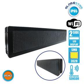 Αδιάβροχη Κυλιόμενη Επιγραφή SMD LED 230V USB & WiFi Πορτοκαλί Διπλής Όψης 100x20cm GloboStar 90154