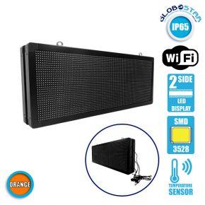 Αδιάβροχη Κυλιόμενη Επιγραφή SMD LED 230V USB & WiFi Πορτοκαλί Διπλής Όψης 104x40cm GloboStar 90155