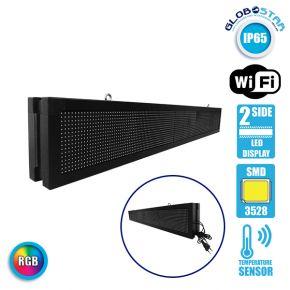 Αδιάβροχη Κυλιόμενη Επιγραφή LED 230V USB & WiFi RGB Διπλής Όψης 168x20cm GloboStar 90158