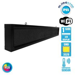 Αδιάβροχη Κυλιόμενη Επιγραφή SMD LED 230V USB & WiFi RGB Μονής Όψης 168x20cm GloboStar 90159
