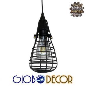 Vintage Industrial Μεταλλικό Μαύρο Φωτιστικό Οροφής Globostar Πλέγμα Αβοκάντο 1XE27 Με Ανάρτηση Καλωδίου