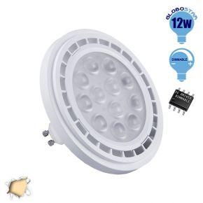 Λαμπτήρας LED AR111 GU10 Globostar 36 Μοίρες 12 Watt 230v Θερμό Dimmable