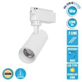 Μονοφασικό Bridgelux COB LED Λευκό Φωτιστικό Σποτ Ράγας 10W 230V 1200lm 30° Θερμό Λευκό 3000k GloboStar 93090