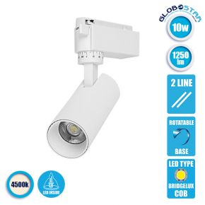 Μονοφασικό Bridgelux COB LED Λευκό Φωτιστικό Σποτ Ράγας 10W 230V 1250lm 30° Φυσικό Λευκό 4500k GloboStar 93091