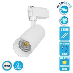 Μονοφασικό Bridgelux COB LED Λευκό Φωτιστικό Σποτ Ράγας 20W 230V 2500lm 30° Φυσικό Λευκό 4500k GloboStar 93100