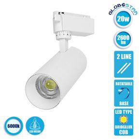 Μονοφασικό Bridgelux COB LED Λευκό Φωτιστικό Σποτ Ράγας 20W 230V 2600lm 30° Ψυχρό Λευκό 6000k GloboStar 93101