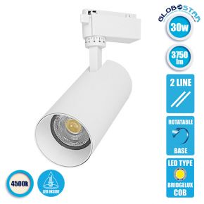 Μονοφασικό Bridgelux COB LED Λευκό Φωτιστικό Σποτ Ράγας 30W 230V 3750lm 30° Φυσικό Λευκό 4500k GloboStar 93109