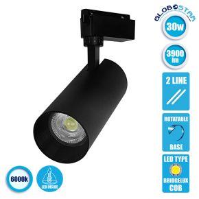 Μονοφασικό Bridgelux COB LED Μάυρο Φωτιστικό Σποτ Ράγας 30W 230V 3900lm 30° Ψυχρό Λευκό 6000k GloboStar 93113