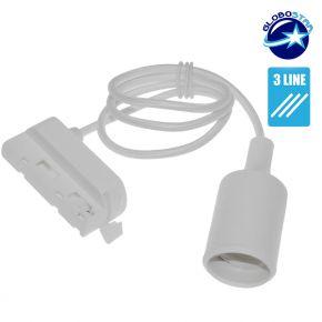 Διφασικός Connector 3 Καλωδίων με 1 Μέτρο Υφασμάτινο Καλώδιο και Ντουί E27 για Λευκή Ράγα Οροφής GloboStar 93128