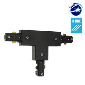 Διφασικός Connector 3 Καλωδίων Συνδεσμολογίας Ταφ (Τ) για Μαύρη Ράγα Οροφής GloboStar 93132