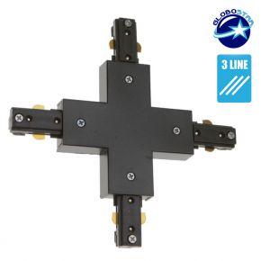 Διφασικός Connector 3 Καλωδίων Συνδεσμολογίας Cross (+) για Μαύρη Ράγα Οροφής GloboStar 93136